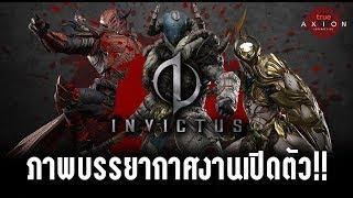บรรยากาศงานเปิดตัวเกม-invictus-lost-soul-เตรียมเปิดจริง-8-พ-ค-นี้