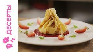 Блины с Творожным Муссом и Соусом из Свежей Малины || iCOOKGOOD on FOOD TV || Десерты