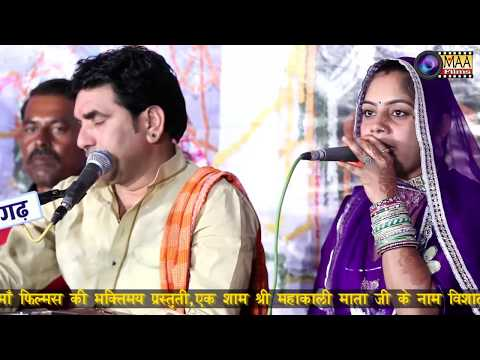 jog bharti | NEW Rajasthani Song 2017 | माँ फिल्मस(आना)8390040083 | Marwadi Bhajan | Gogra Live