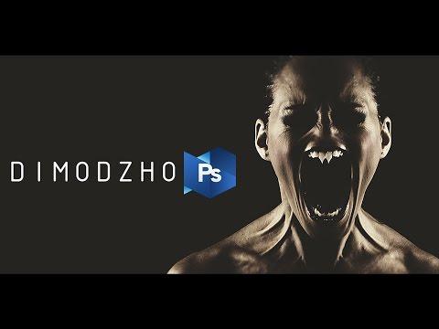 Страшное лицо и Острые зубы в Фотошоп / Scary Face And Sharp Teeth In Photoshop