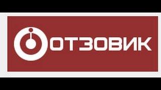 otzovik.com - заработок на отзывах, выплаты, отзывы о сайте, платит!