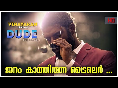DUDE Malayalam Movie Official Trailer | Vinayakan | 2018 | Fanmade
