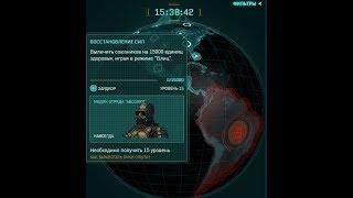 Warface Получил бесплатно Абсолютную власть(DLC) КАК получить медика навсегда?награда медик абсолют
