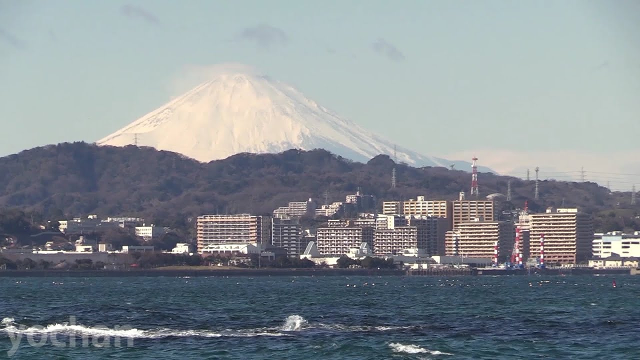 Image result for pics of yokosuka