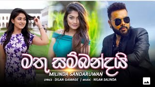 Mathu Sambandai New Released Full Song  Milinda Sandaruwan 2019
