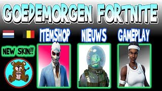 GOOD MORNING FORTNITE | ITEM SHOP 1. Juli | NEUE MATCHPOINT Skin!! geringst Fortnite Nachrichten Niederlande