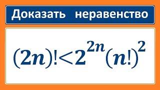Метод математической индукции Демидович #10 г)