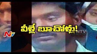 తిరుమల లో బాలుడి కిడ్నాప్ కేసులో దర్యాప్తు ముమ్మరం || Be Alert || NTV