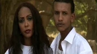 Kadir Martu ft. Magi Harun - No more people cry [Oromo Music]