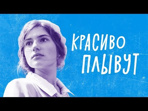СПАСТИ ЛЕНИНГРАД - ОБЗОР фильма.