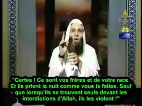 Islam : Un Hadith Gravissime (à l'attention des amateurs des sites et chaines de débauches)
