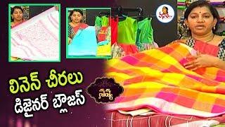 Superb Linen Fancy Sarees with Designer Blouses | Fashion Trends | Navya | Vanitha TV