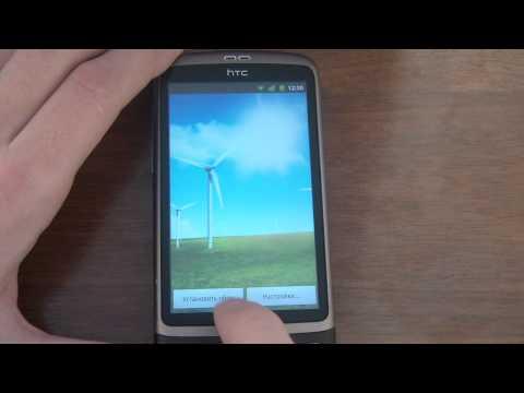 Живые живые обои от Samsung