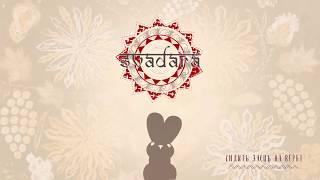 SvaDaRa - Сидить Заєць на Вербі / Sidit Zaets na Verbi (Official lyric video)