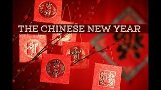 The Chinese New Year Music