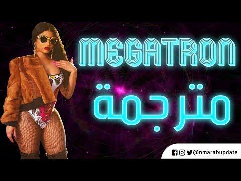 Nicki Minaj - MEGATRON مترجمة باحتراف + الشرح