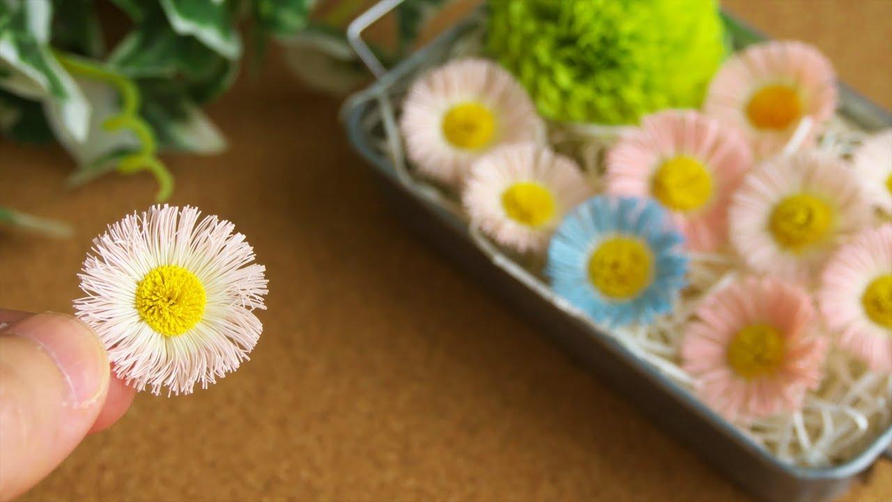 紙で作る可愛い花・ハルジオン(野草)の作り方 - DIY How to Make Paper Dasiy Fleabane