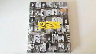 ♡Unboxing EXO 엑소 1st Album Repackage 으르렁 Growl (Kiss Version)♡