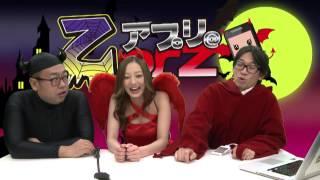 2013年2月28日放送 乙アプリVol.14 乙アプリ公式Webサイト http://otsua...