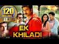 Ek Khiladi (Loukyam) Hindi Dubbed Full Movie | Gopichand, Rakul Preet Singh, Brahmanandam