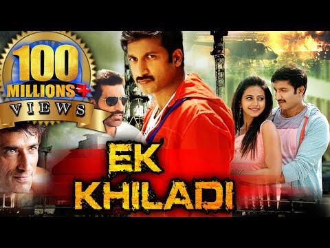 Ek Khiladi (Loukyam) Hindi Dubbed Full Movie | Gopichand, Rakul Preet Singh, Brahmanandam