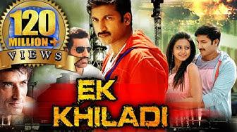 Ek Khiladi (Loukyam) Hindi Dubbed Full Movie   Gopichand, Rakul Preet Singh, Brahmanandam