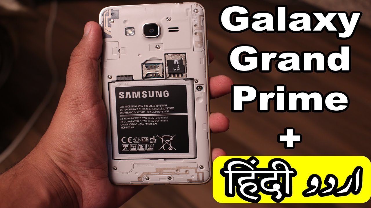 huge selection of 03763 2b20a Samsung Galaxy Grand Prime Plus Full Review