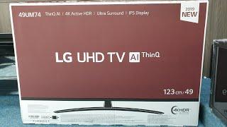 LG 2019 4K HDR 49UM7400 Budget Unboxing, Setup and Retail 4k Demo
