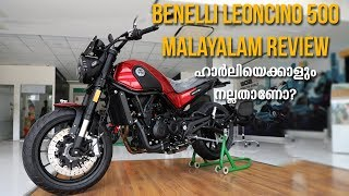 Benelli Leoncino 500 Malayalam Review - Strell