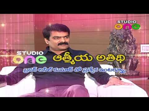 Bro Anil Kumar Special Interview Promo | Aatmeeya Athidhi | Studio One