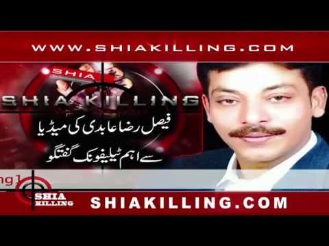Faisal Raza Abidi Telephone Talk After Resigning