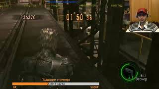 Resident Evil 5 наемники