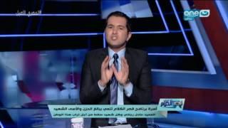 قصرالكلام - محمد الدسوقي  : هناك رابط موجود بين الاخوان وبين الجماعات الأرهابية في سيناء