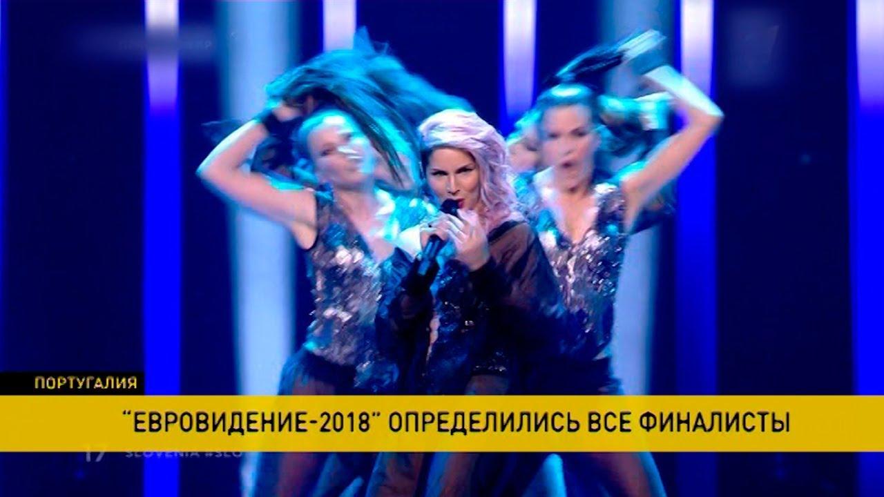 По португальским волнам Евровидения 2018 11