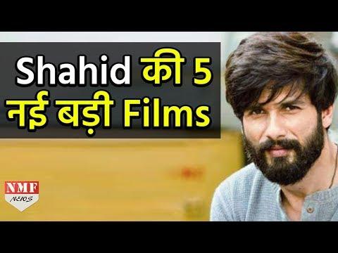 Shahid इन 5 Films से 2018  में करेंगे बड़ा धमाका, सबको देंगे मात