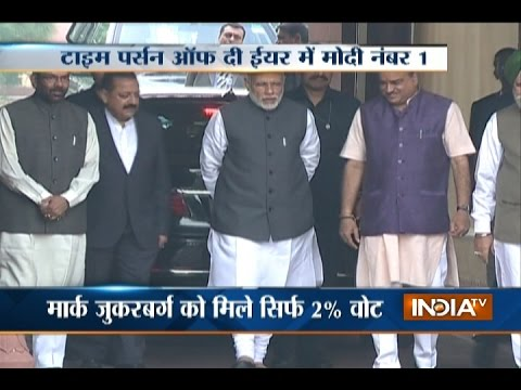 PM Modi Wins Online Reader