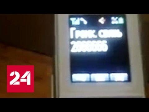 почему аппарат абонента постоянно занят телефон горячей линии хоум кредита
