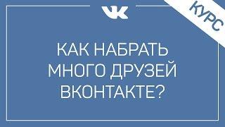 Topliders Бесплатное Продвижение Вконтакте / TopLiders Отзывы Как Работать ?