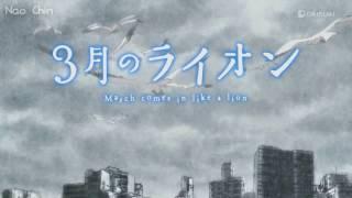 Gambar cover 「AMV」Sangatsu no Lion Opening Full【Sub. Español】Answer / BUMP OF CHICKEN