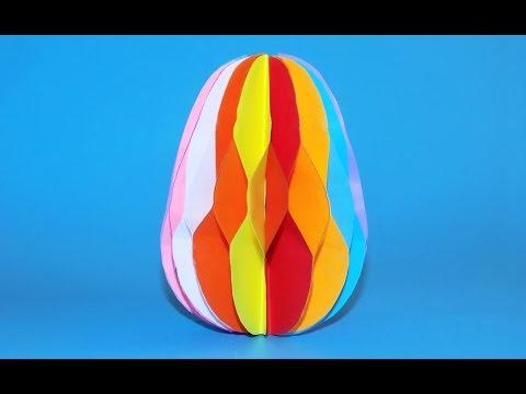 Как сделать яйца из бумаги своими руками