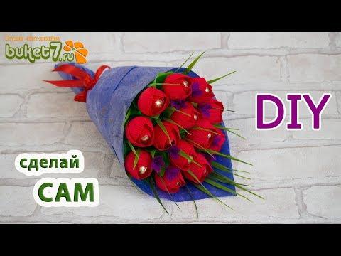 Весенний букет из конфет для учителя в школу ☆ Букет подарок на 8 марта своими руками ☆ Diy