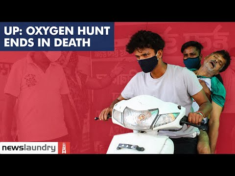 In Meerut, a family's hunt for oxygen ends in death | Ground Report