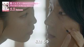 イ・ジュンギ恋に落ちる編 3/2 DVD発売「麗<レイ>~花萌ゆる8人の皇子たち~」 thumbnail
