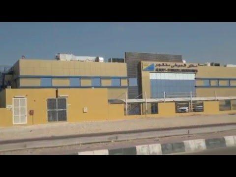 Al Hoty-Stanger Laboratories - Abu Dhabi UAE - YouTube