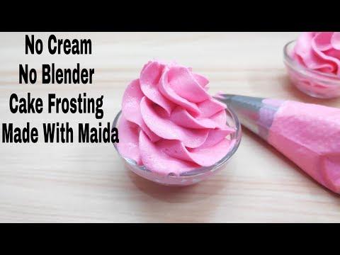 Without Machine Cake Icing Made With Maida || बिना क्रीम बिना मशीन के केक सजाए