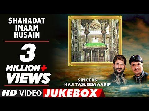 ► शहादत इमाम हुसैन (Video Jukebox) || HAJI TASLEEM AARIF || T-Series Islamic Music
