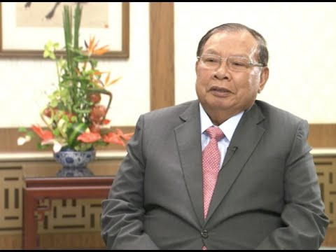 Lao President Says Laos China Friendship would be more Fruitful