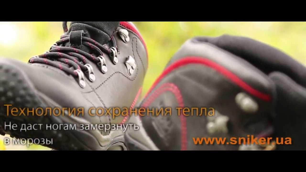 Мужские кожаные треккинговые кроссовки Merrell Chameleon II .