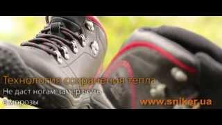 Мужские кожаные демисезонные ботинки Caterpillar Certus HI. Видеообзор обуви Caterpillar.(Ботинок и бульдозер. Если вы думаете, что я шучу, так совсем нет. Мало того, что это ботинки от создателей..., 2013-10-07T09:02:28.000Z)