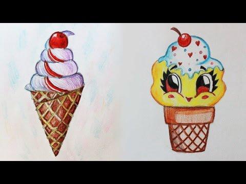 Уроки рисования. Как нарисовать МОРОЖЕНОЕ  акварельными карандашами ArtBerry (ice cream)